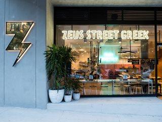 Zeus franchise opportunity.jpg